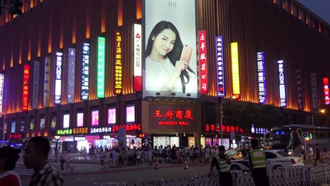 BEIJING, CHINA - JULY 2017 - Mall in Wangfujing shopping street, Dongcheng District, Beijing, China, Asia. Shopping center for tourists and residents. People walking in downtown area at night