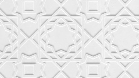 Rotating white arabic pattern, arabesque. Close-up of white abstract geometric background. Ramadan graphic animation, slow motion.
