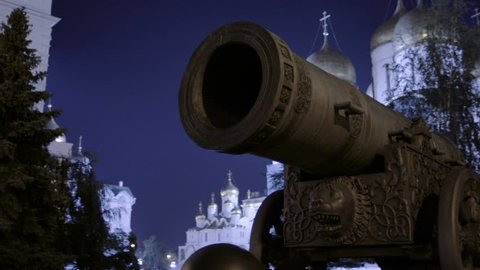 The Tsar Cannon, Moscow Kremlin, Russia -- is a large, 5.94 metres (19.5 ft) long cannon on display on the grounds of the Moscow Kremlin 4?
