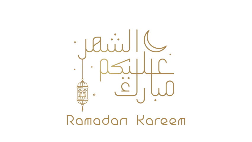 Ramadan kareem arabic line calligraphy and geometric pattern islamic graphic motion | Shutterstock HD Video #1009017737