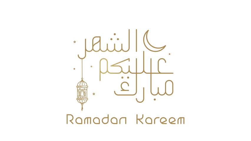 Ramadan kareem arabic line calligraphy and geometric pattern islamic graphic motion