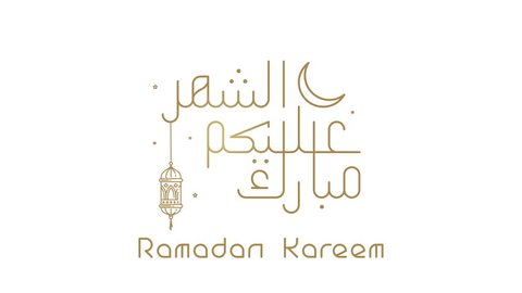 Ramadan kareem arabic line calligraphy and geometric pattern islamic graphic motion
