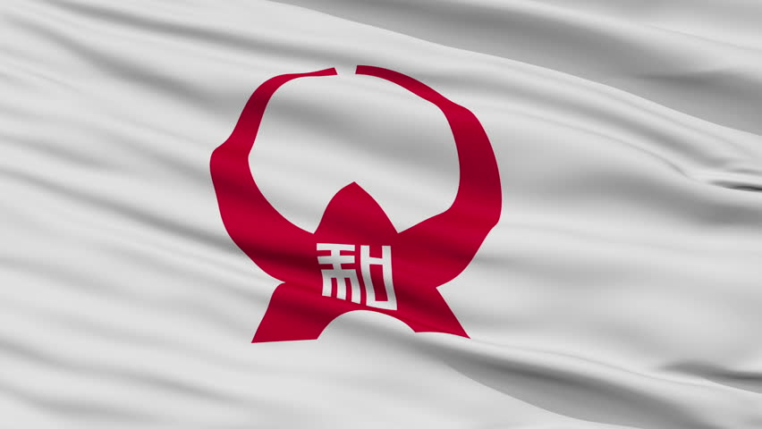 Yamato close up flag, Kanagawa prefecture, realistic animation seamless loop - 10 seconds long