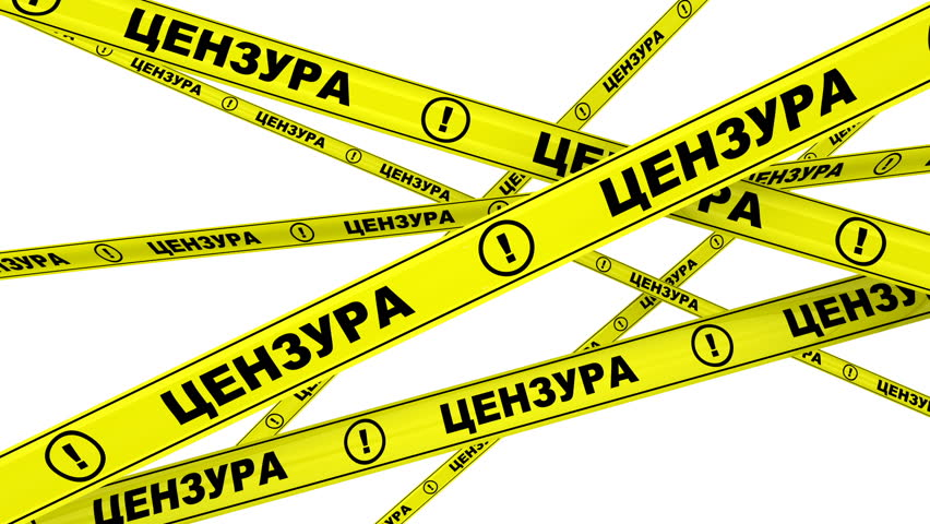 Censorship. Yellow warning tapes with inscription CENSORSHIP (Russian language). Footage video