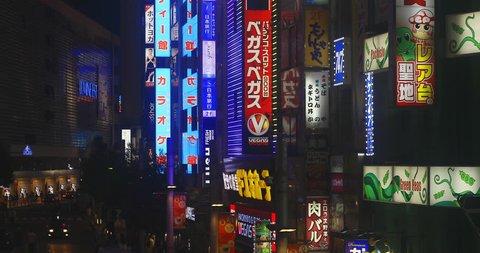 Shinjuku-ku Shinjuku Tokyo / Japan - 04.28.2018 : Its a city location in Tokyo. 4K & time lapse. camera : Canon EOS 5D