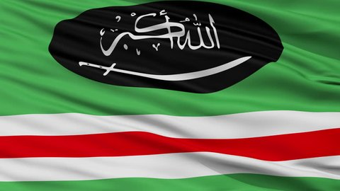 The Caucasian Emirate Flag, Closeup View Realistic Animation Seamless Loop - 10 Seconds Long