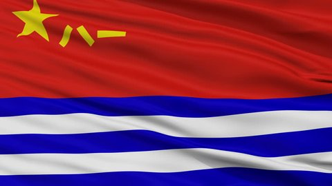 Naval Ensign Of Peoples Republic Of China Flag, Closeup View Realistic Animation Seamless Loop - 10 Seconds Long