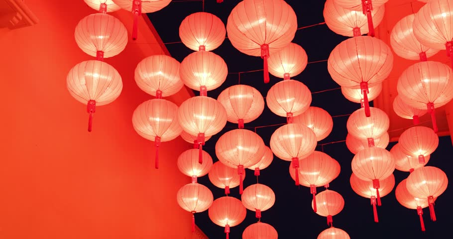 Chinese red lantern decoration for Lunar new year at night | Shutterstock HD Video #1017096127