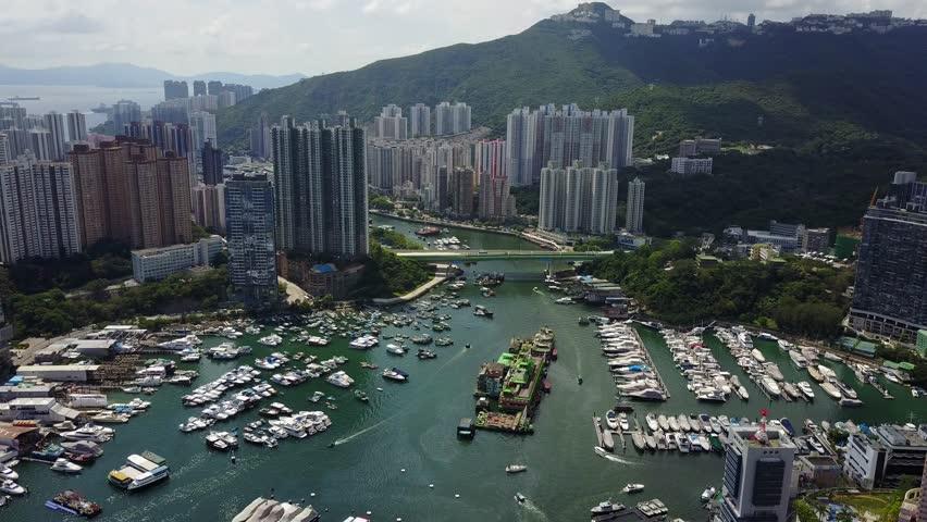Hong Kong Aberdeen harbour drone videos | Shutterstock HD Video #1017136717