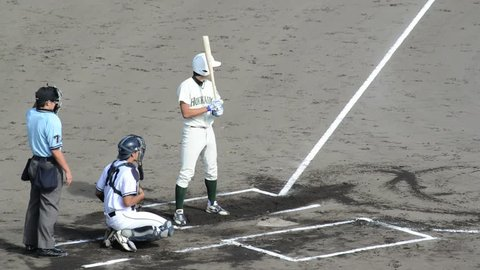 August 24 , Sapporo, Japan: Six Sapporo University matches baseball in Sapporo Dome. The first league is from 22 August to 31 August.The second league is from 11 Sep to 28 Sep