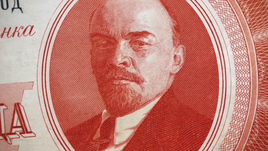 KARL MARX BANKNOTE DESIGN COMMUNISM Painting Political Canvas art Prints
