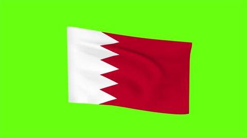 Bahrain flying flag