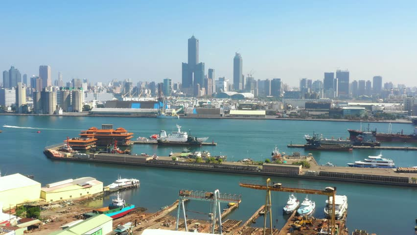Aerial view of the  Kaohsiung - Taiwan | Shutterstock HD Video #1023753337