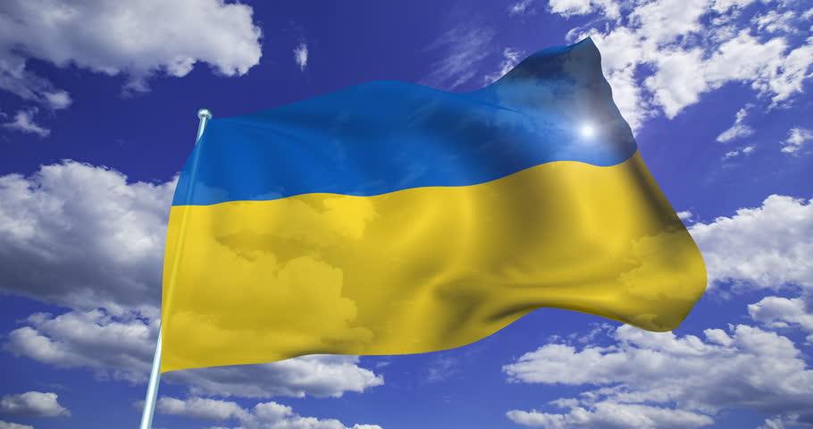 Картинки украина анимация, день