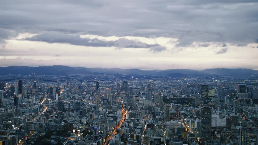 Aerial view of Osaka city  at the evening | Shutterstock HD Video #1025954267