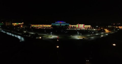 Islamabad, Pakistan - August, 2018: Aerial Beautiful Night View of Lightings at Parliament House, President House Supreme Court at D Chowk Islamabad, celebrating 14 August Independence Day of Pakistan