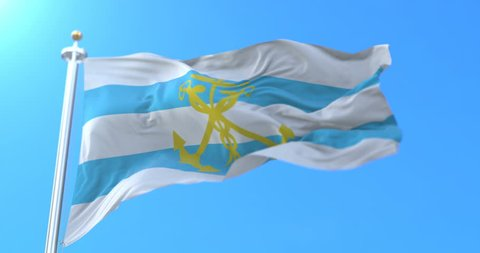 Flag of the port city of Taganrog in Rostov Oblast, Russia. Loop