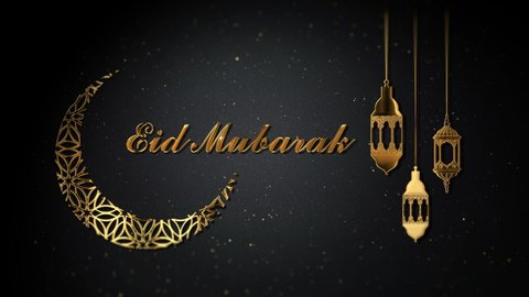 Eid Mubarak - Greeting Card - Abstract Golden Eid Mubarak Symbol background.