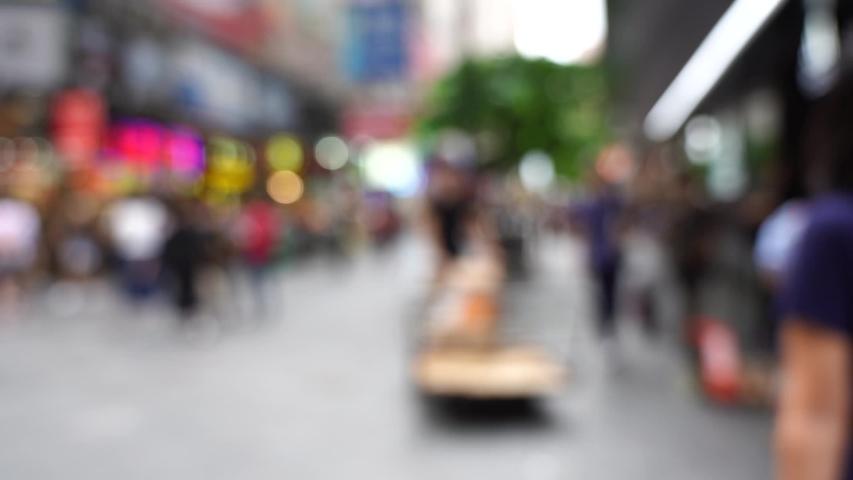 Blurred crowd of people on Hong Kong busy crosswalk; Slow Motion | Shutterstock HD Video #1032880487