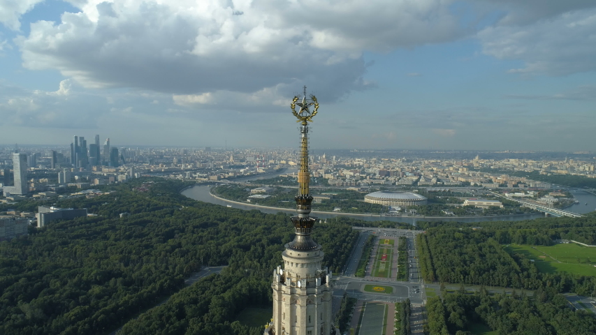 Aerial view of moscow state university and the park in Moscow | Shutterstock HD Video #1034247737