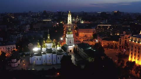 Aerial view of St. Michael's Cathedral and St. Sophia Cathedral at night