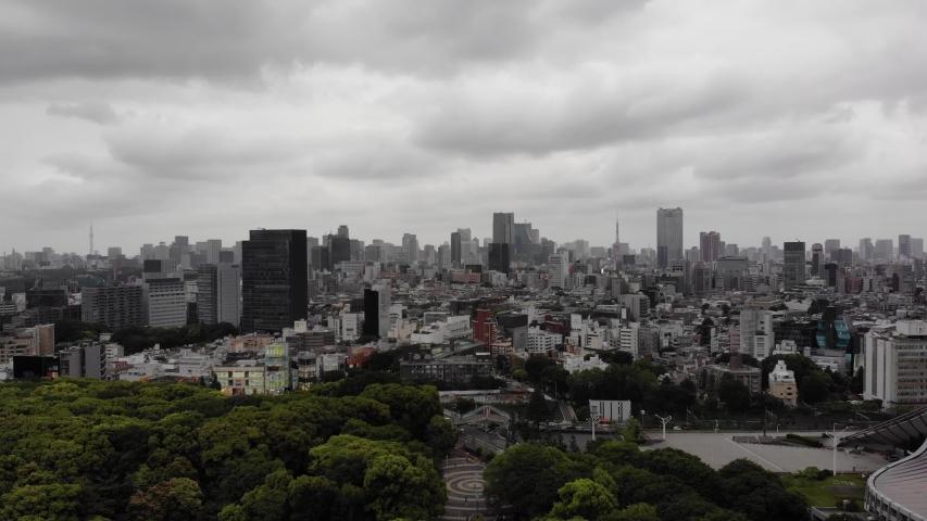 YOYOGI PARK TOKYO JAPAN DRONE | Shutterstock HD Video #1037333897