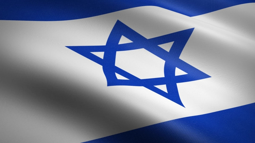 Flag of Israel waving flag with highly detailed fabric texture seamless loopable video. Seamless loop with highly detailed fabric texture. Loop ready in HD resolution 1080p 60fps | Shutterstock HD Video #1039209797