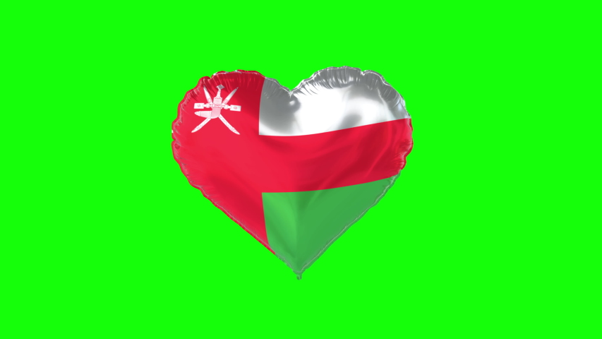 Oman flag heart balloon on green screen for anniversary celebration or festival. | Shutterstock HD Video #1043194507