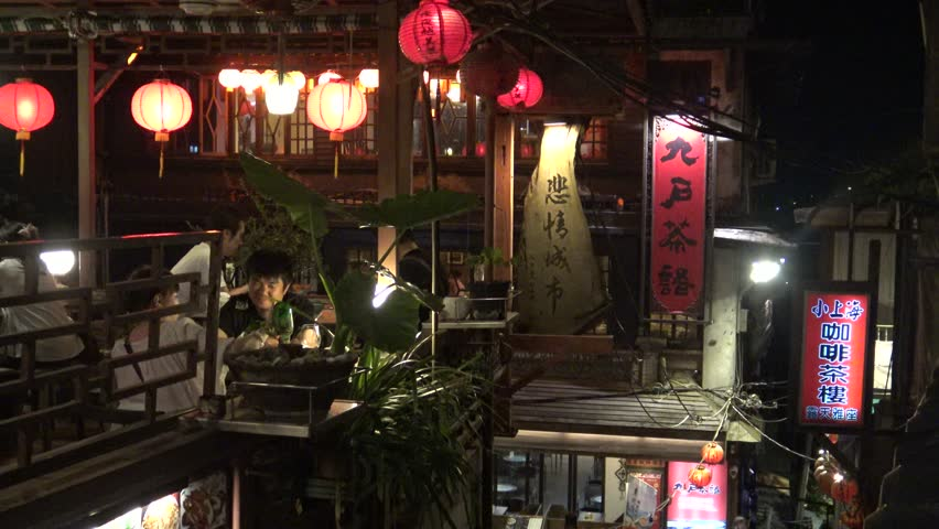 jiufen taiwan 03 october 2015 4k people eating in the restaurant in - Brick Apartment 2015