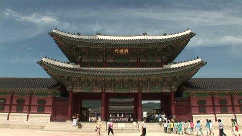 Heungnyemun,the gate of Gyeongbokgung Palace in Seoul, South Korea