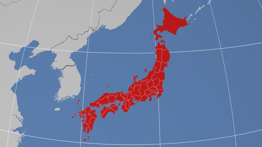 Hiroshima Prefecture Extruded On The Administrative Map Of Japan
