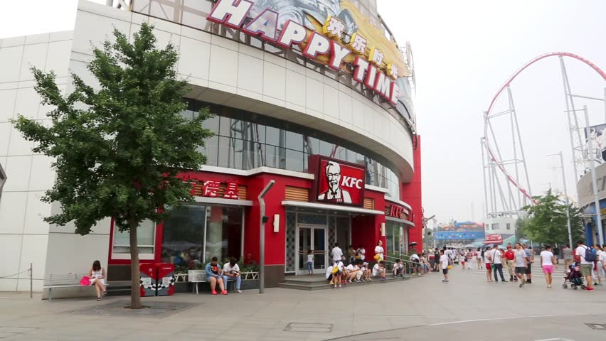 beijing circa june 2015 fast food restaurant kentucky fried chicken kfc in the amusement. Black Bedroom Furniture Sets. Home Design Ideas