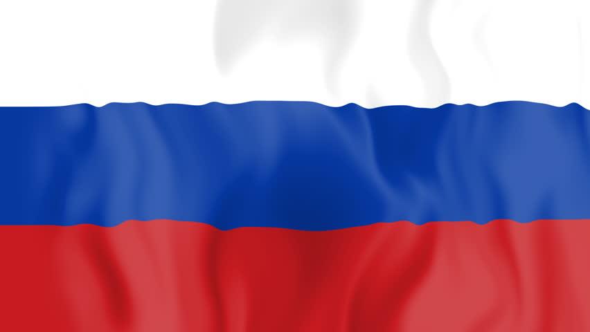 Рабочий, флаг россии картинка гиф