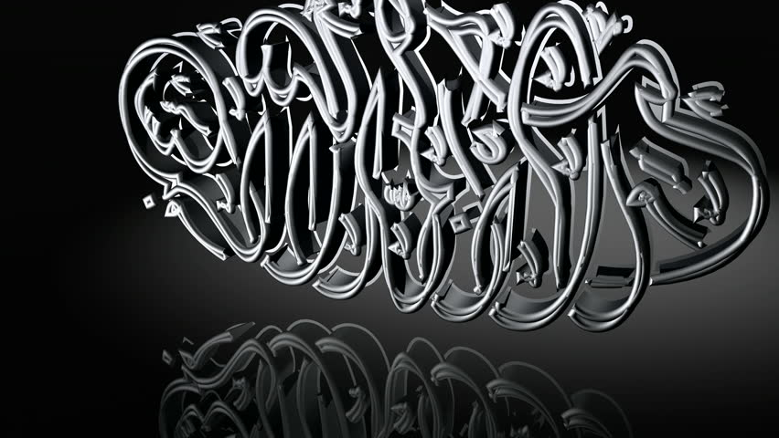 Infinite looping (360 degree) rotation of an islamic prayer-calligraphic sign. | Shutterstock HD Video #141877