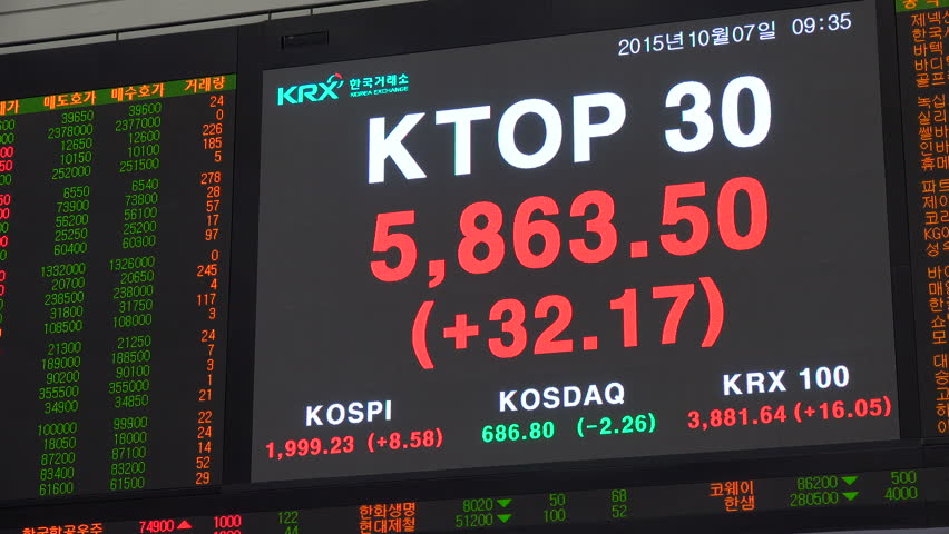 SEOUL, SOUTH KOREA - 7 OCTOBER 2015: Former trading room of the Korea Exchange, computer screen and ticker board displaying financial data