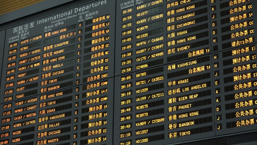 SHANGHAI, CHINA - 5 NOVEMBER 2015: Schedule board displaying international flight information in the departure hall of Shanghai Pudong International Airport, one of China's biggest airports