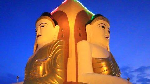 Highlight Kyaikpun Buddha in Bago, Myanmar, Kyaikpun Pagoda