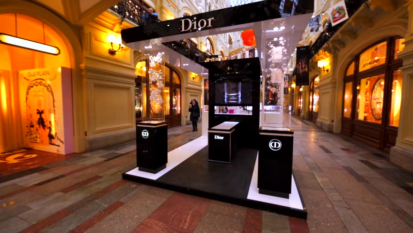 MOSCOW, RUSSIA - JANUARY 10, 2016: Dior, Guerlain (perfume and cosmetics and skincare house) and Korloff (jewellery and fragrance design house) stores in Moscow GUM, big shopping mall.