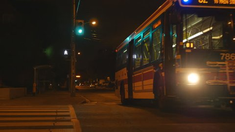 TORONTO, CANADA on Aug 21st: TTC bus at night in Toronto, Canada on Aug 21st, 2016. The TTC is the third most heavily used mass transit system in North America after New York City and Mexico City.