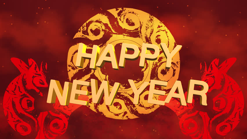 Text animation of the word happy chinese new year stock footage 2017 year of the rooster greetings motion graphic traditional chinese folk art paper cuts red m4hsunfo