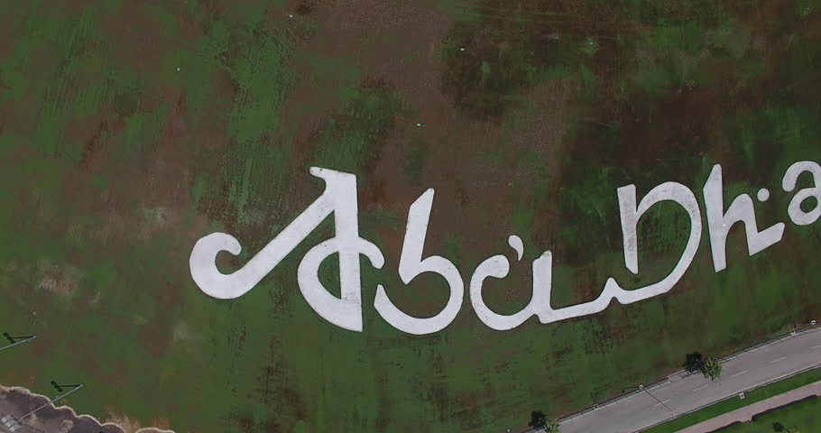 Abu Dhabi Writing reveal