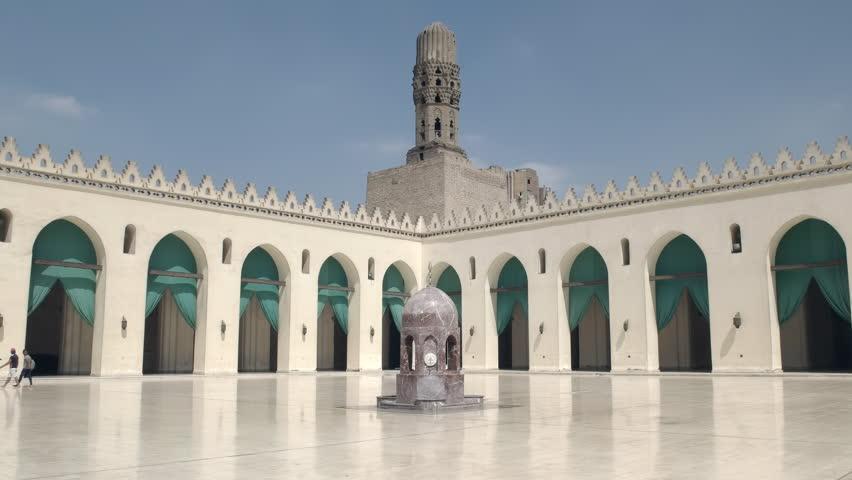 Header of Al-Hakim