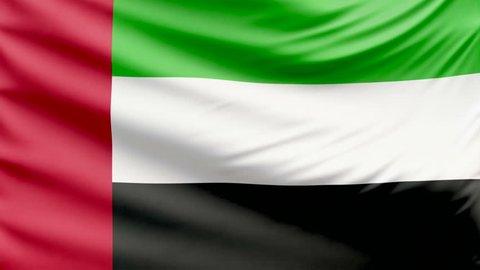 Realistic beautiful United Arab Emirates flag 4k
