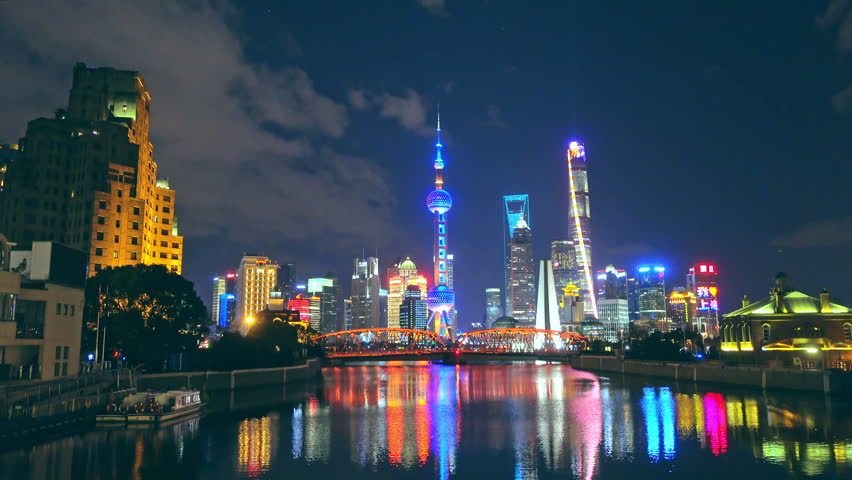 SHANGHAI CHINA - 15 JAN 2017: Shanghai Pudong at night Shanghai, Pudong is China's most prosperous financial district, China. | Shutterstock HD Video #27535777
