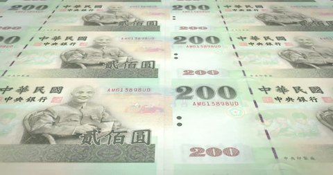 Banknotes of two hundred taiwanese dollars of Taiwan rolling, cash money, loop