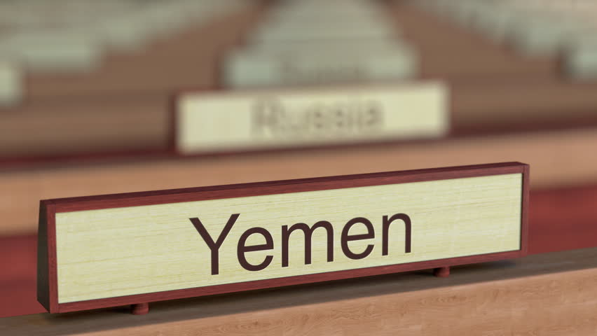 Yemen name sign among different countries plaques at international organization. 3D rendering