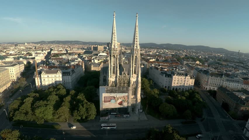 VIENNA, AUSTRIA - SUMMER 2017: Aerial view. Vein. Vienna. Wien. Maria-Theresien-Platz. Austria. Shot in 4K (ultra-high definition (UHD)). | Shutterstock HD Video #30745867