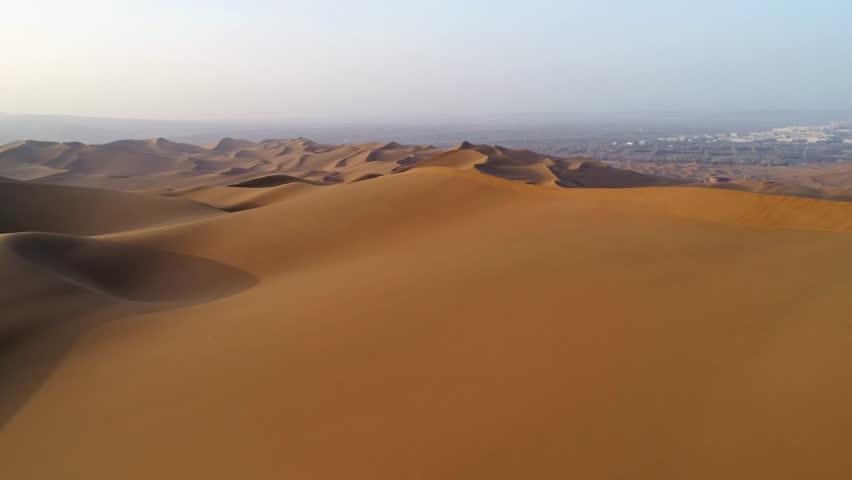 Aerial view of sandy desert in xinjiang | Shutterstock HD Video #32923228