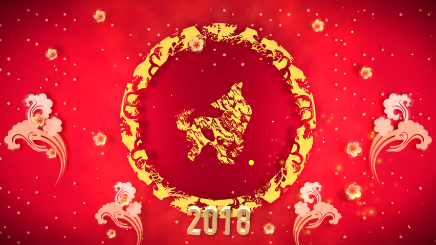 2018 Year of Dog greeting motion graphics. Traditional Chinese folk art paper cutting. Fireworks explosion effects.