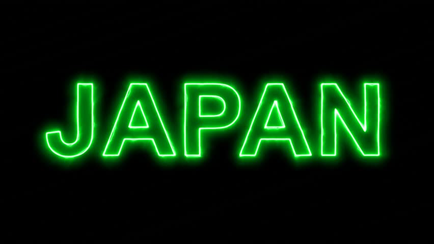 Neon flickering green country name JAPAN in the haze. Alpha channel Premultiplied - Matted with color black